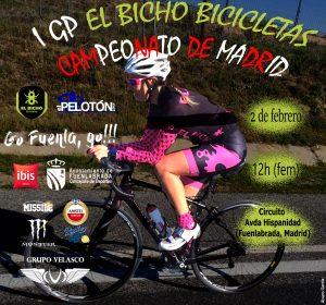 Cartel femenino Campeonato de Madrid
