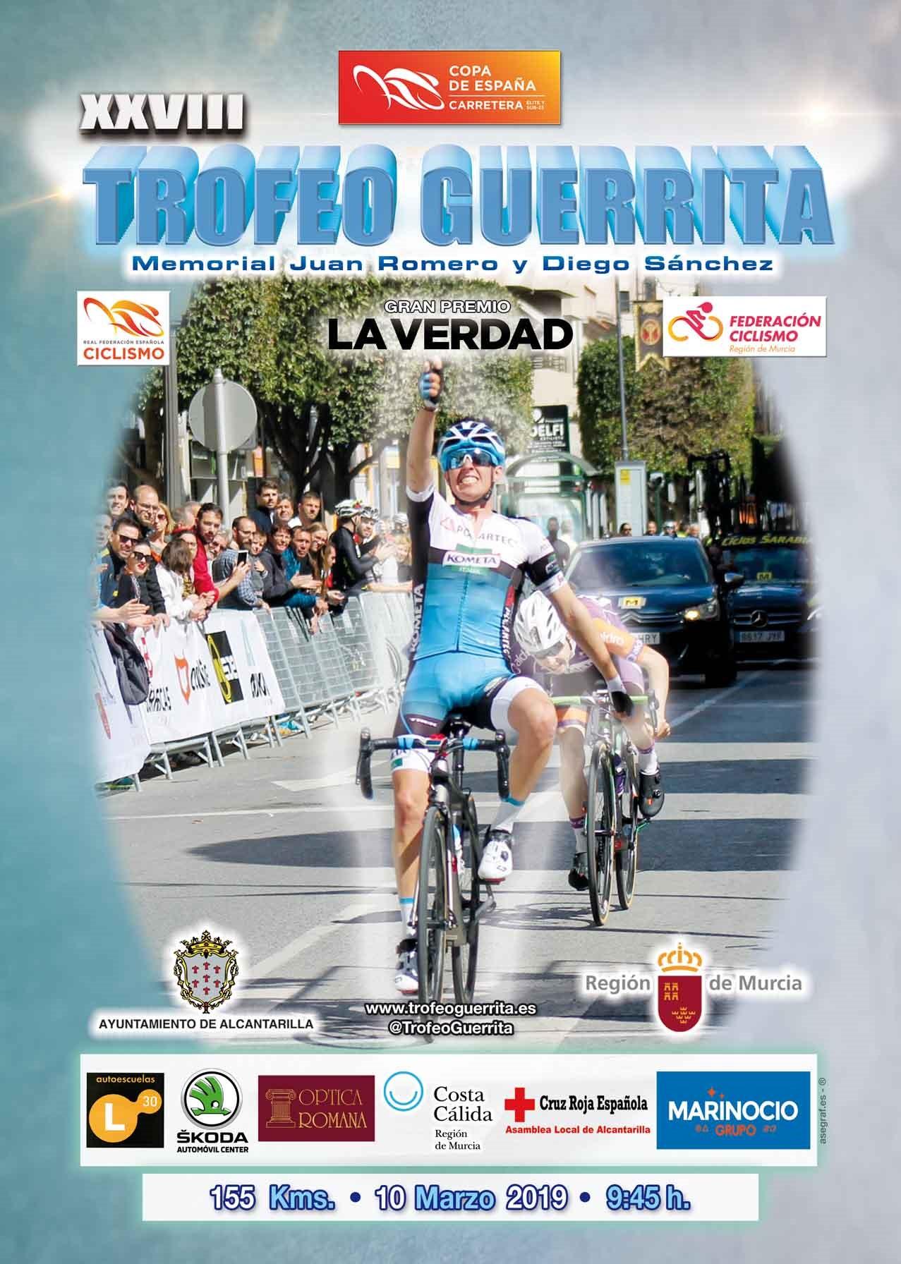 Cartel Trofeo Guerrita 2019