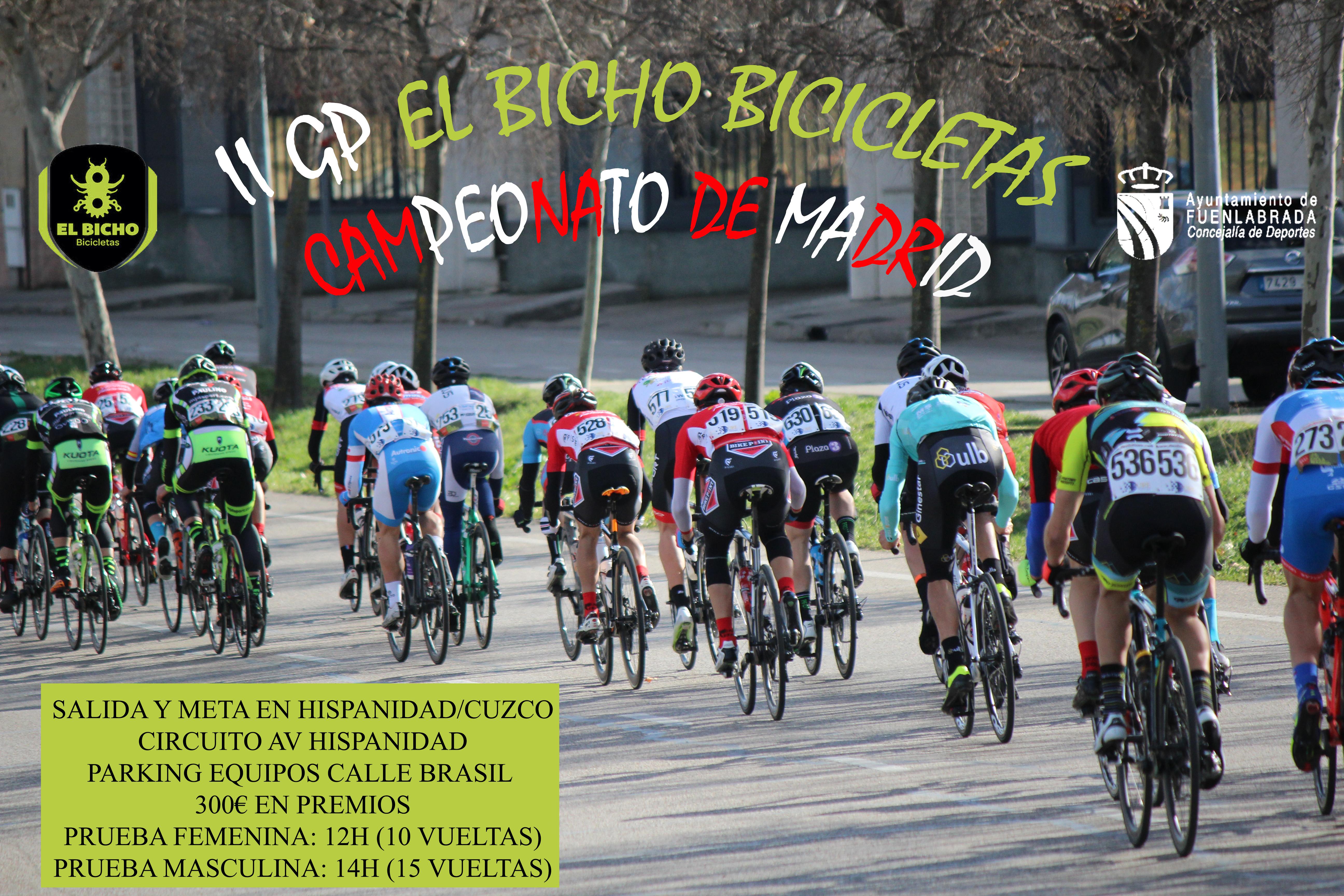 Cartel 2020 Campeonato Madrid Fuenlabrada El bicho