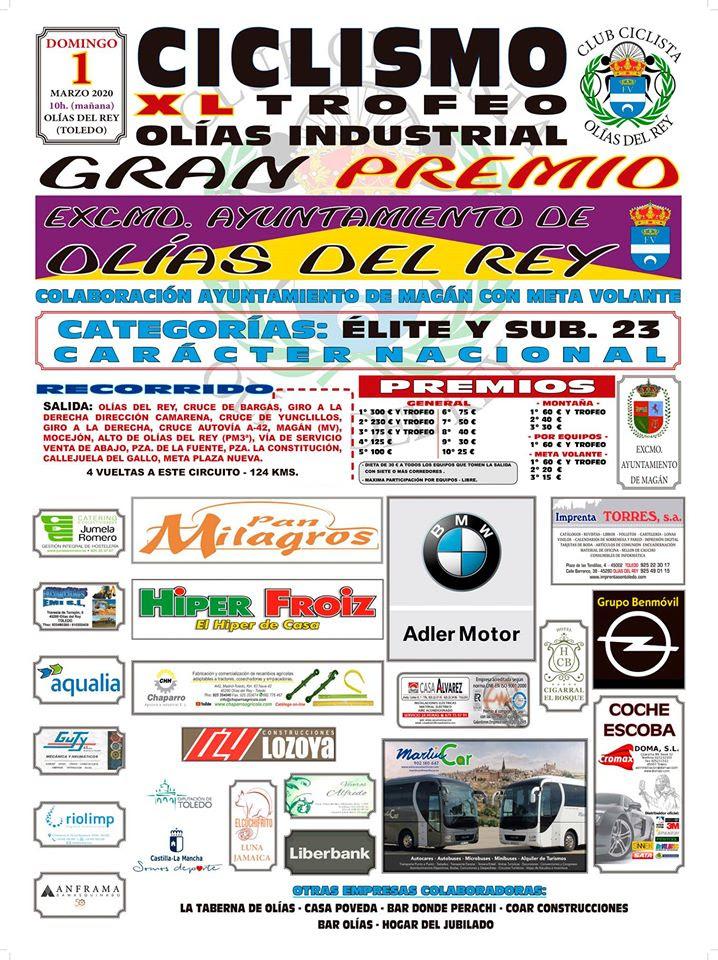 Cartel Trofeo Olías Industrial