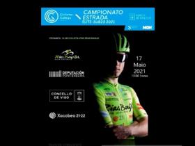 TV Campeonato Galicia